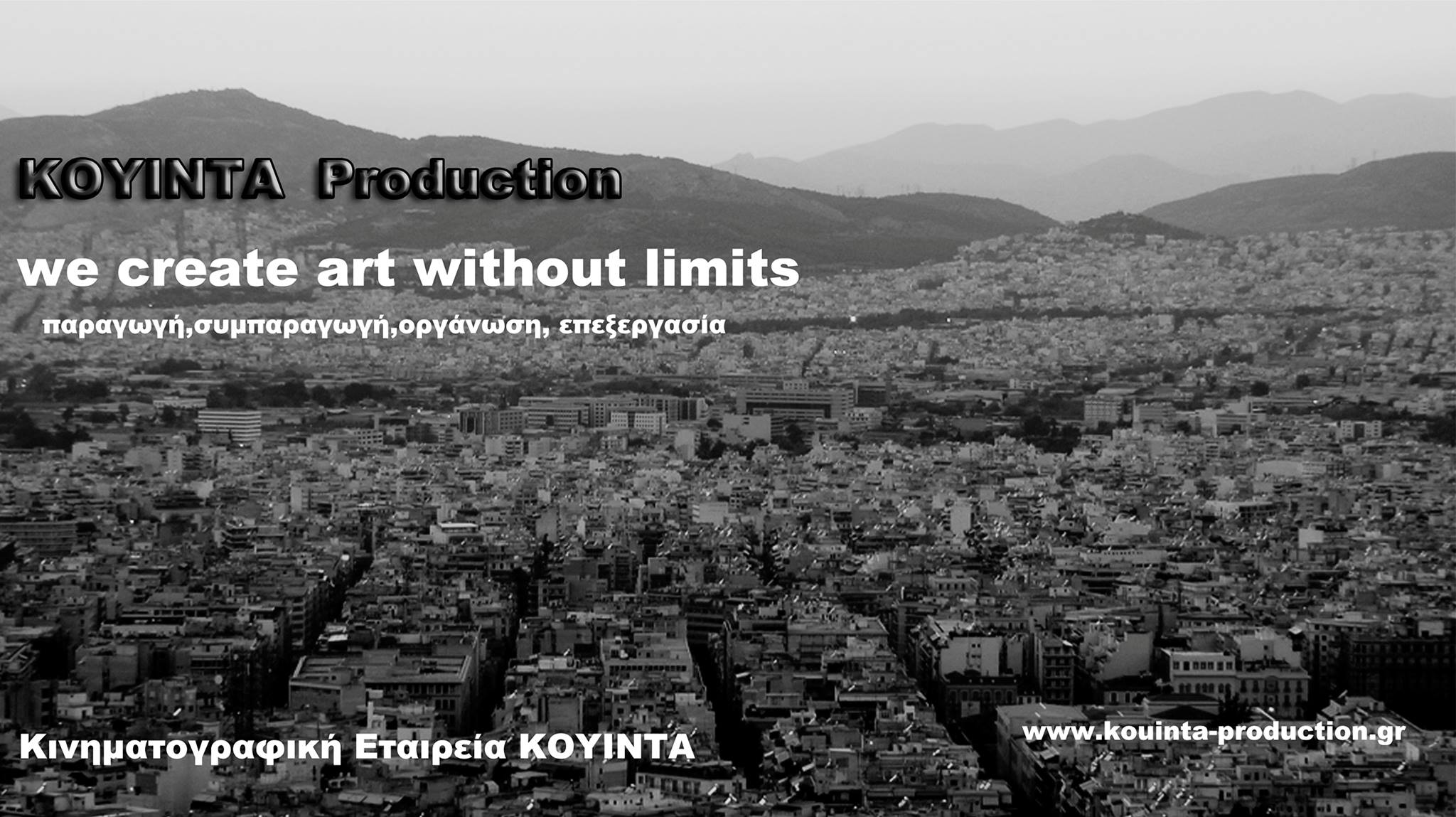 KOYINTA Production
